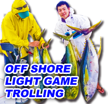 OFF SHORE LIGHT GAME TROLLING